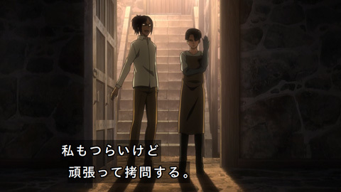 shingeki39-1807307168.jpg