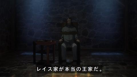 shingeki39-1807307169.jpg