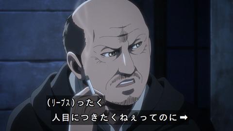 shingeki39-1807307170.jpg