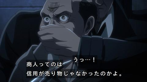 shingeki39-1807307172.jpg