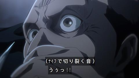 shingeki39-1807307173.jpg