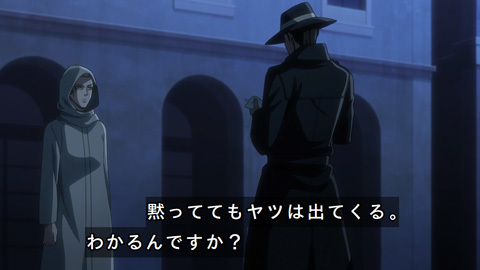 shingeki39-1807307174.jpg