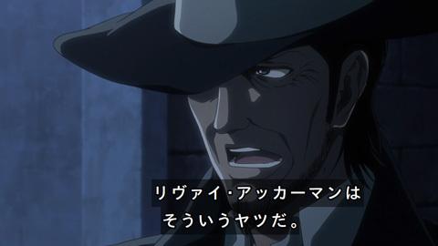 shingeki39-1807307176.jpg