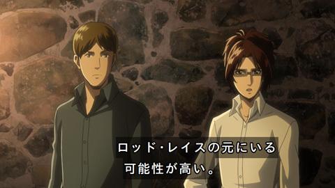 shingeki39-1807307179.jpg