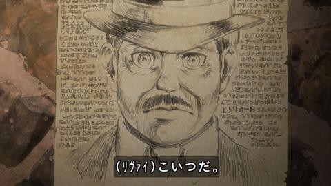 shingeki39-1807307180.jpg