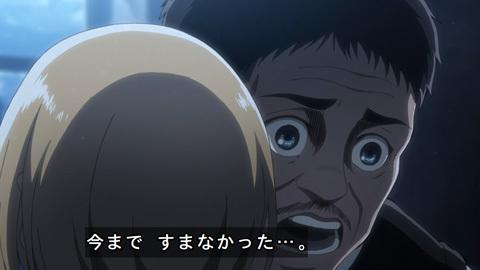 shingeki39-1807307182.jpg