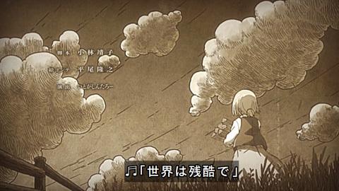 shingeki39-1807307186.jpg
