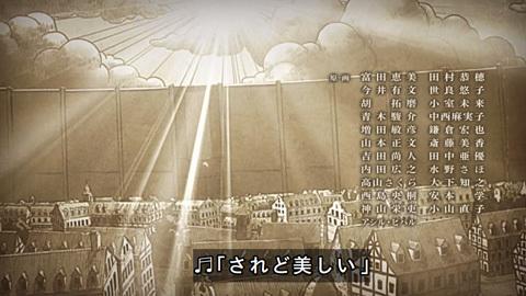 shingeki39-1807307187.jpg