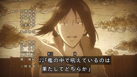 shingeki39-1807307189.jpg