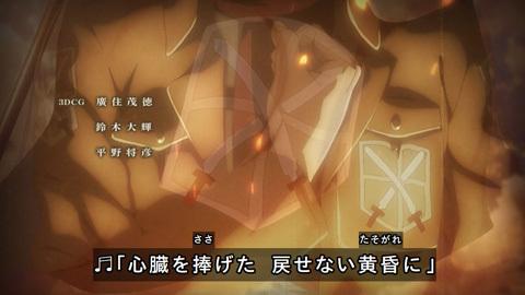shingeki39-1807307190.jpg
