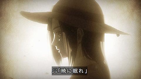 shingeki39-1807307192.jpg