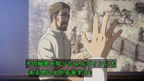 shingeki39-1807307196.jpg