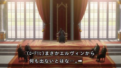 shingeki39-18073077.jpg