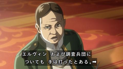 shingeki39-180730780.jpg