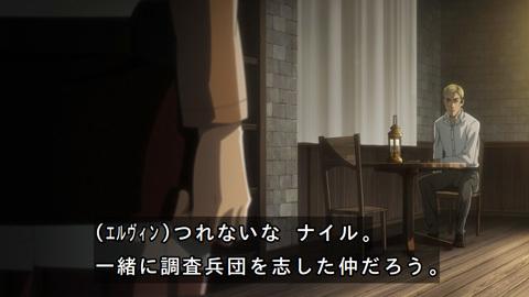 shingeki39-180730781.jpg