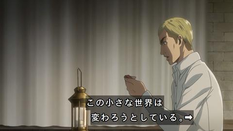shingeki39-180730782.jpg