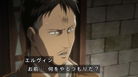 shingeki39-180730784.jpg