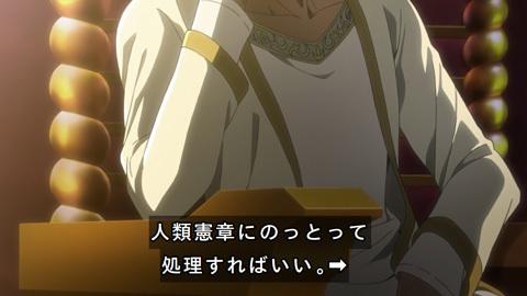 shingeki39-180730785.jpg