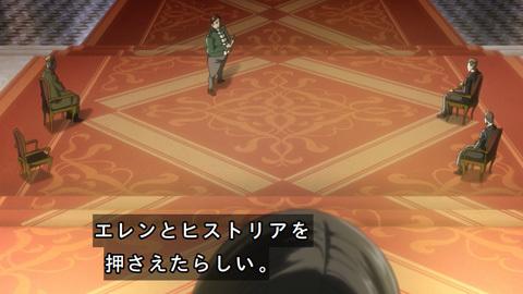shingeki39-180730786.jpg