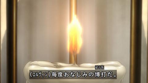 shingeki39-180730787.jpg