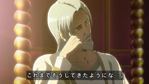 shingeki39-18073079.jpg