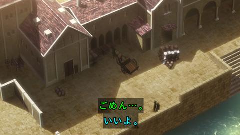 shingeki39-180730791.jpg