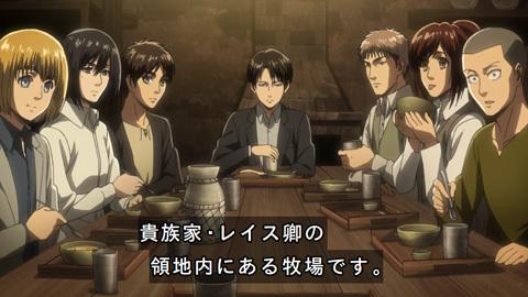 shingeki40-18080602.jpg