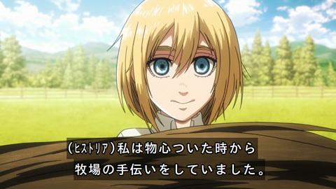 shingeki40-18080603.jpg