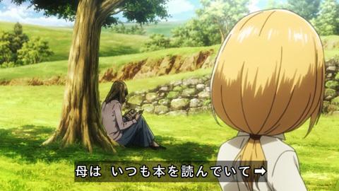 shingeki40-18080604.jpg