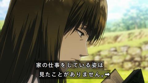 shingeki40-18080605.jpg