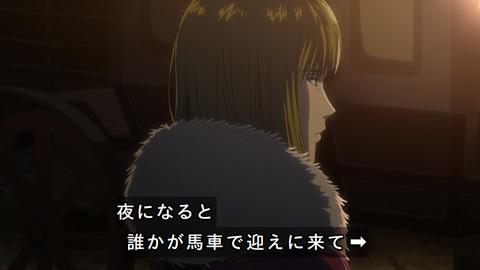 shingeki40-18080606.jpg