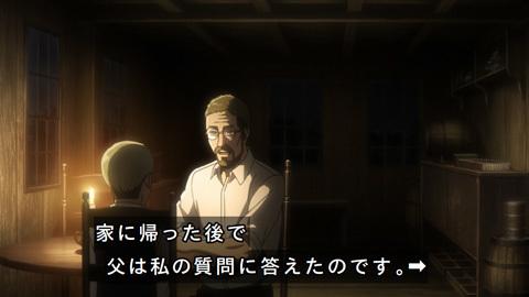 shingeki40-180806100.jpg