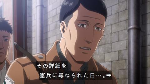 shingeki40-180806102.jpg