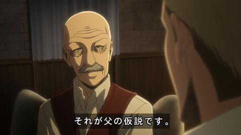 shingeki40-180806106.jpg