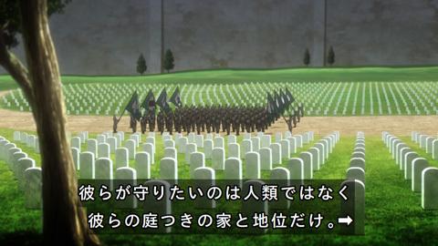 shingeki40-180806107.jpg