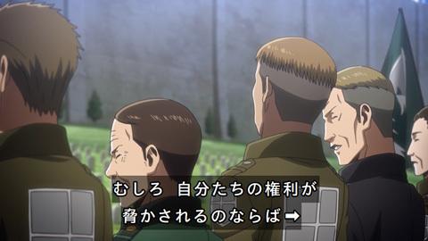 shingeki40-180806108.jpg