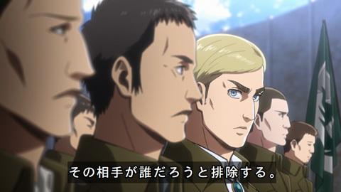 shingeki40-180806109.jpg