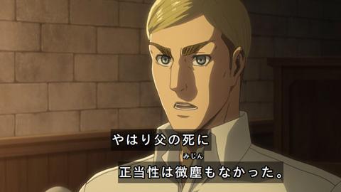 shingeki40-180806110.jpg