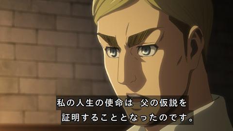 shingeki40-180806111.jpg