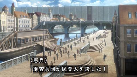 shingeki40-180806112.jpg