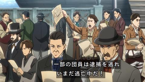 shingeki40-180806113.jpg