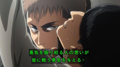 shingeki40-180806121.jpg