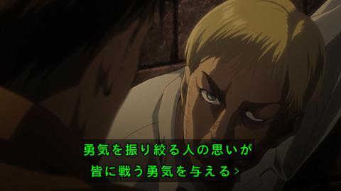 shingeki40-180806122.jpg