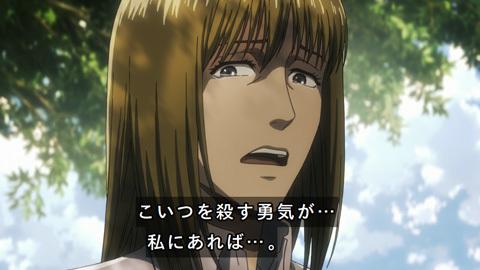 shingeki40-18080614.jpg
