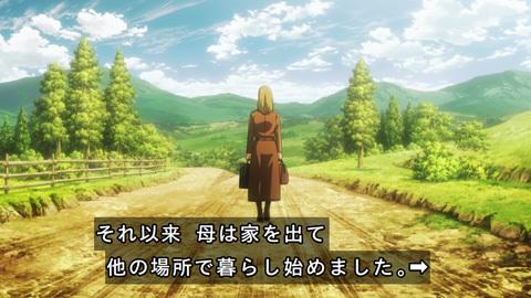 shingeki40-18080616.jpg