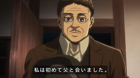 shingeki40-18080617.jpg
