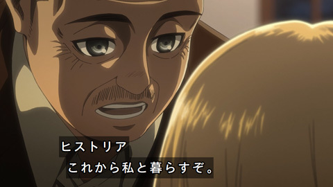 shingeki40-18080620.jpg