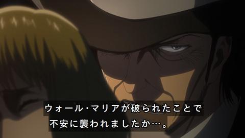 shingeki40-18080622.jpg