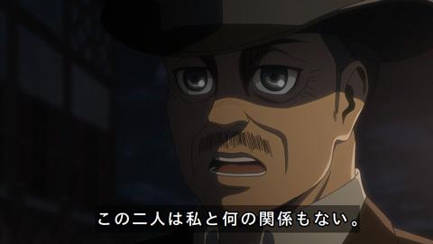 shingeki40-18080623.jpg
