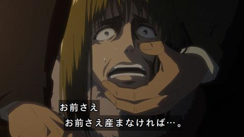 shingeki40-18080626.jpg